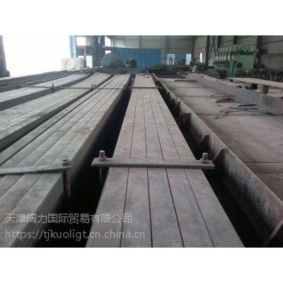 天津25*10 Q235扁钢材质 扁钢现货库存规格