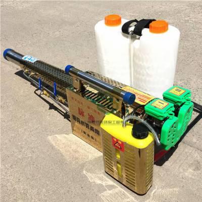 弥雾机价格 烟雾、水雾两用烟雾机 邦腾植保机械