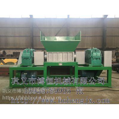 重型废钢撕碎机价格 金属撕碎机型号 博恒机械专业生产供应15938789995