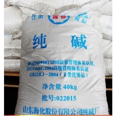 海化牌纯碱金日价格 优等食品级海化纯碱总代理