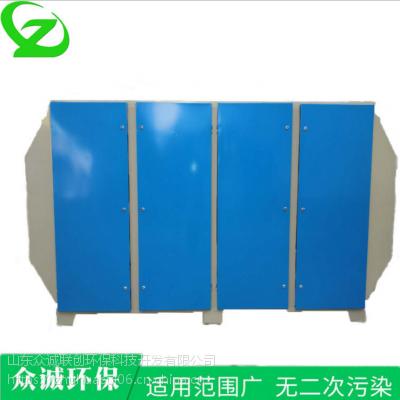活性炭环保吸附装置 环保箱 活性炭吸附箱 蜂窝状活性炭除臭效果更好15563019183
