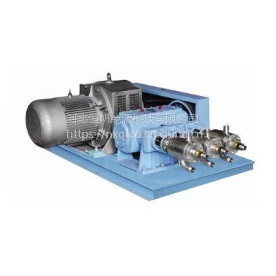 供应大流量低温液体泵