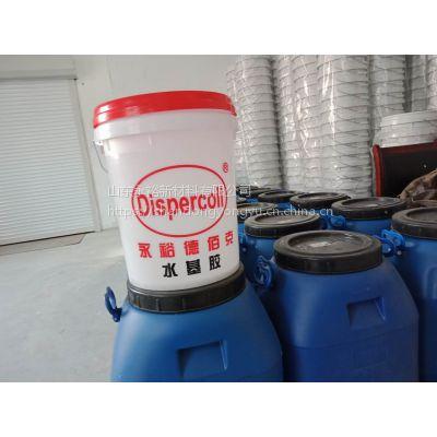 1026A永裕德百克真空吸塑胶,固含量58%,粘度5688,活化温度88度,山东厂家全国招商