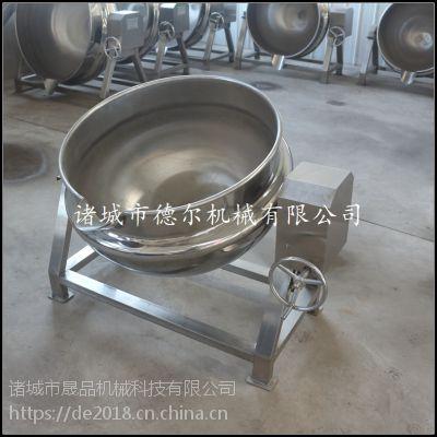鸡汤膏浓缩熬制锅 蒸汽可傾式不锈钢夹层锅 晟品