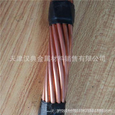 铜编织带/185mm2铜绞线 150mm2镀铜钢绞线 批零价
