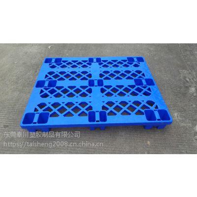 泰川厂家直销东莞塑料卡板,东莞塑料地台板,东莞塑料托盘, 东莞塑胶卡板
