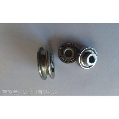 慈溪崇振 非标轴承 608V2.5 槽底宽2.5 V型槽 U型槽 现货。
