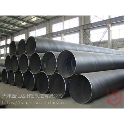 六盘水螺旋管价格 盛仕达Q345埋弧焊螺旋钢管现货