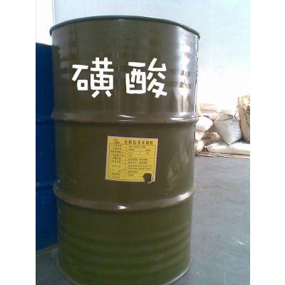 原装正品磺酸 重庆名宏厂家直销 含量97%