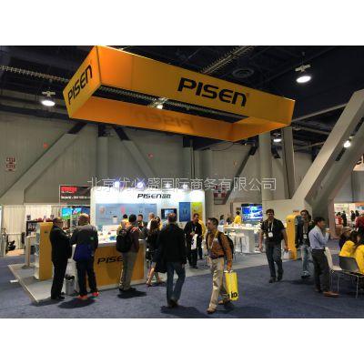 IPC2019/2019年美国应用能源电子展IPC2019/美国展厅装修/美国展位设计