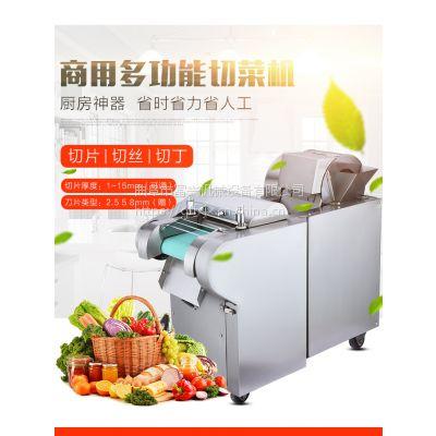 辽宁豆腐切块机 富兴酸菜切丝 食堂专用切菜机切段机哪里好用