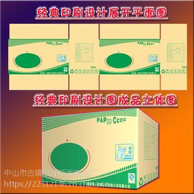供应5号邮政快递纸箱纸盒五层加强加厚290*170*190