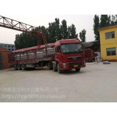 供应优质冷却塔生产 金创JCT系列圆塔厂家直销13213111069