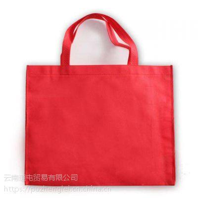 曲靖无纺布袋印刷厂家 云南道屯品牌60g可印logo手提袋批发