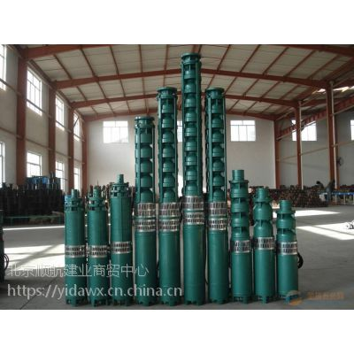 北京深井泵维修/打捞水泵/专业洗井