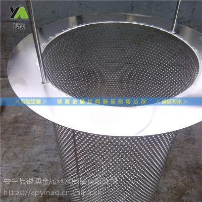 银澳厂家定制金属过滤网 双层过滤筒 石油初级过滤管保质保量