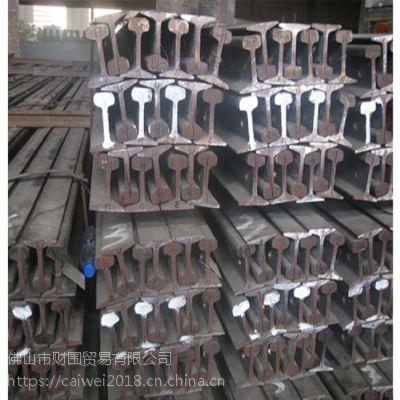 现货供应 鞍钢 Q235材质 钢轨 8kg-30kg规格齐全 欢迎来电洽谈
