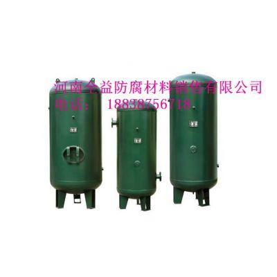 瑞德0.6立方1立方空压机储气罐 不锈钢碳钢缓冲罐 真空罐 化工储罐