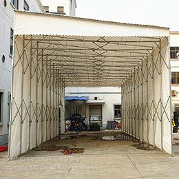 南京市雨花台区移动遮阳雨棚 曲臂式伸缩雨篷 布 车间推拉帐篷优价出售 厂家供应