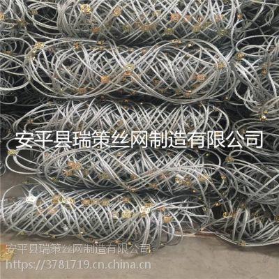 瑞策厂家批发定做边坡防护网/挡石网/钛克网/钢丝绳网/蜘蛛网13315848097