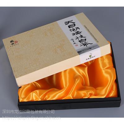 高档洋酒礼品盒设计定制,硬纸板工艺品书型盒设计,酒类精装盒定制