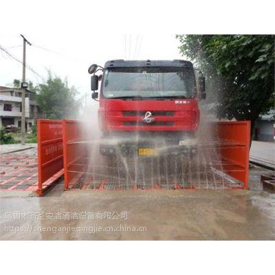 乌鲁木齐工地自动洗车平台
