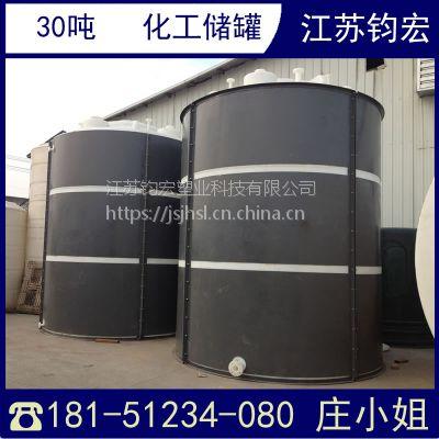 宁波30立方立式塑胶大白桶直销 江苏钧宏塑业