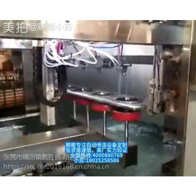 金华固定脚轮喷漆机 东莞鹏鲲省漆环保 固定脚轮喷漆机