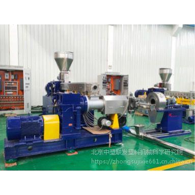 PP塑料薄膜再生造粒机介绍供货商中塑机械