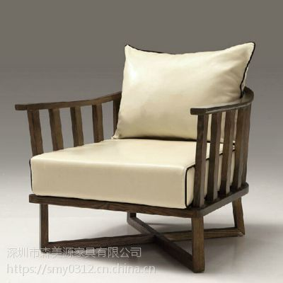 简约单人沙发椅实木休闲椅子酒店大堂沙发椅