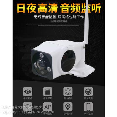 固安高清监控安装 固安专业无线监控摄像头安装 固安无线监控安装