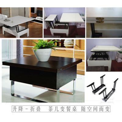 供应多功能咖啡桌创意家具可定制升降茶几餐桌简约家具五金配件