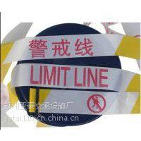 开封哪卖工地警戒线注意安全警戒线13938495718