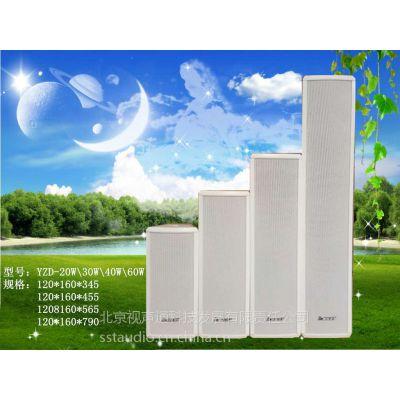 室外音柱、室外音柱功放、室外音柱音箱联系电话:4001882597