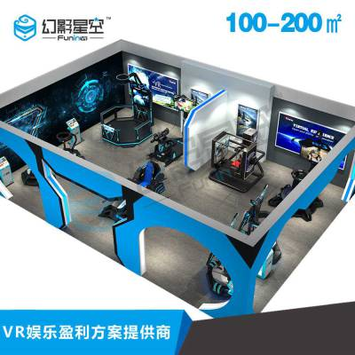 虚拟现实体验模拟真实游戏vr赛车设备哪个品牌好