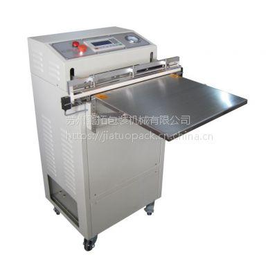 枕芯/羽绒服/床上用品/无尘服/【真空封口机JZK-600A】外抽式真空包装更方便操作。