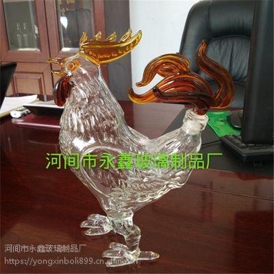 河间永鑫 工艺酒瓶厂家十二生肖鸡形异形酒瓶500ml