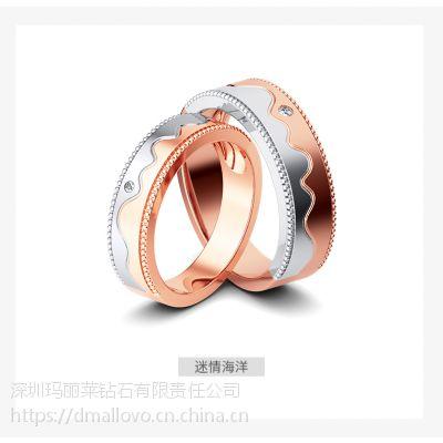 Dmallovo结婚对戒之Co-rings系列情侣对戒