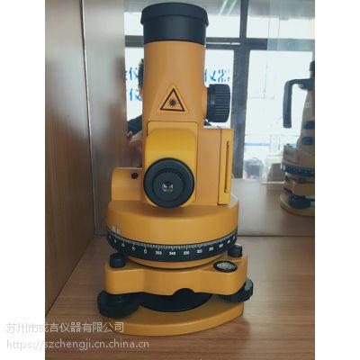 供应苏州一光DZJ200激光垂准仪 激光目镜可视 江苏代理