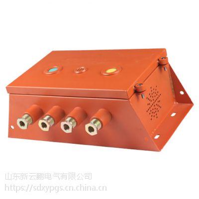 矿用广播系统