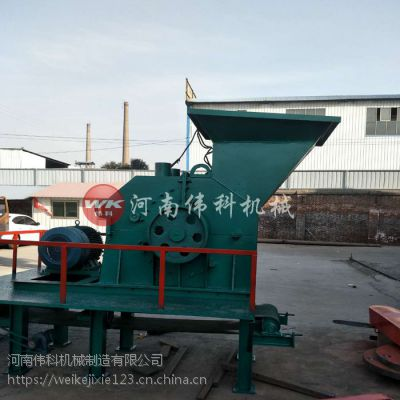 把汽车水箱颗粒粉碎机分选铁铝的设备 汽车铜铝水箱粉碎机