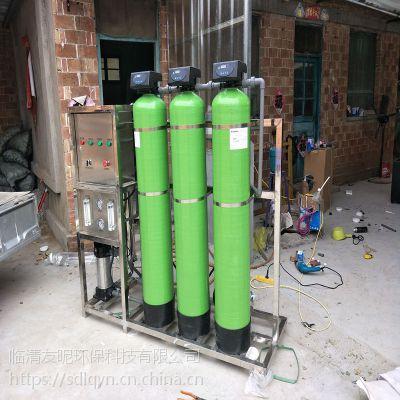 临清友昵供应0.5吨 纯净水生产设备 净水设备