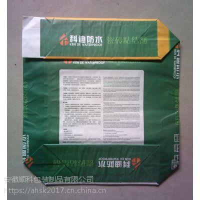 安徽包装厂全自动设备定制生产牛皮纸方底阀口袋,质量稳定,交期快
