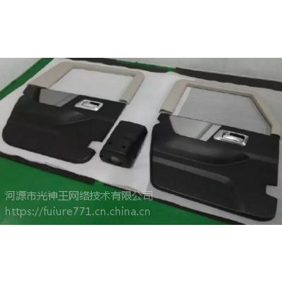 汽车配件3D打印,汽车零部件3D打印供应商—光神王3D打印