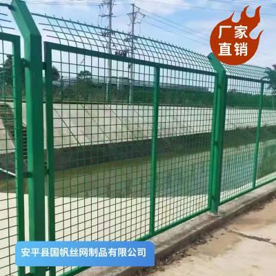 河北金属围栏网厂家 河道隔离网 山坡防护网