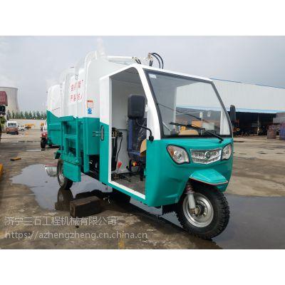 河南平顶山供应电动三轮垃圾车3方箱体的小型垃圾车操作方便 价格便宜