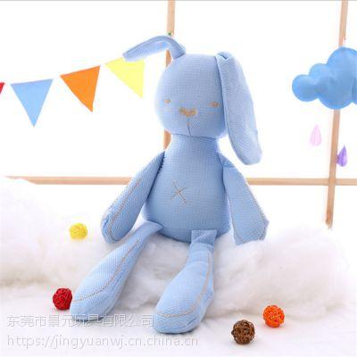 婴儿睡觉安抚玩偶厂家直销可来图定制 毛绒玩具吉祥物可来图打样
