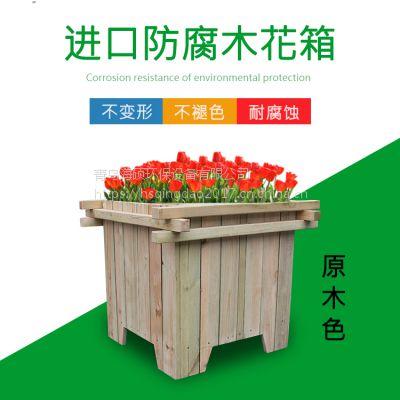 户外木制花箱 公园街道广场商场绿化配套 防腐木 装饰花箱