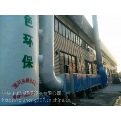 厂家UV等离子光氧废气一体机净化器光解催化废气处理设备型号QH-DLZ