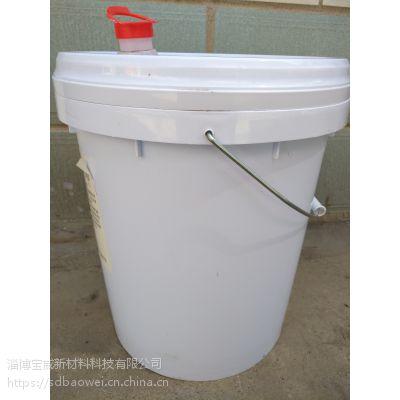 宝威B-841镀铝纸用水性聚氨酯树脂